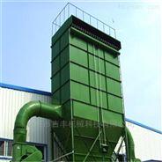 布袋脱硫除尘器设备生产制造商