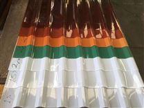金纬机械PVC隔热瓦楞板、琉璃瓦挤出生产线
