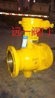 上海燃气球阀Q347F-16C/Q347F-25/Q347F-40