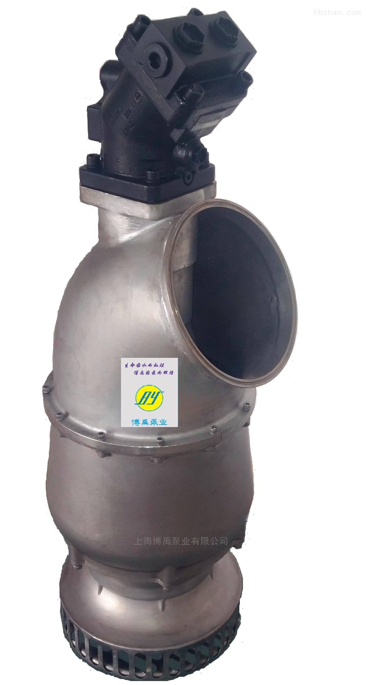 大流量便携式液压潜水泵BYBXYQ-厂家