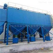 环森环保厂家供应型锅炉单机布袋除尘器安装