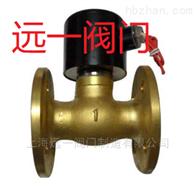 中国名牌产品全铜蒸汽电磁阀ZCZ-10T/ZCZ-16T