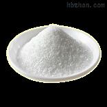 N-溴代丁二酰亚胺厂家直销