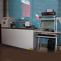NDW-2000微機控製材料扭轉試驗機