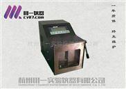 實驗室無菌均質器JT-12加熱滅菌型拍打式機