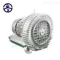 污水循环曝气风机 大功率鼓风机 旋涡气泵