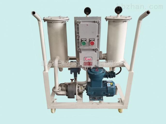 新型防爆柴油煤油除杂过滤机