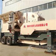 通州区装修垃圾移动式粉碎机 北京固废处理
