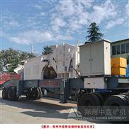 郑州中意研发2种移动建筑垃圾粉碎机 真牛气