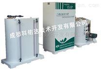 一體式二氧化氯發生器生產廠家