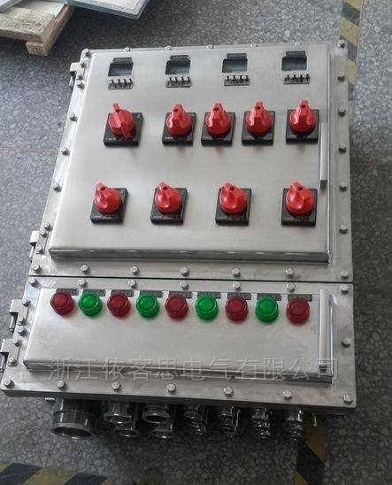 BXMD8060-G不锈钢防爆防腐照明动力配电箱