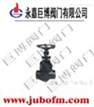 J11Y锻钢截止阀螺栓式 批发