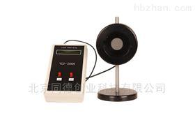 VLP-2000-50W激光功率计VLP-2000-50W
