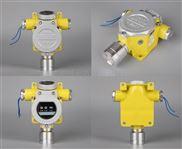 二氧化硫有害气体探测器 SO2气体浓度报警探头