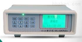 CF-6HPM2.5 PM10激光可吸入粉尘连续测试仪