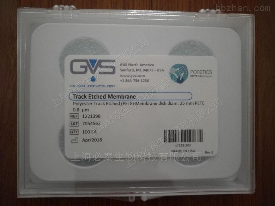 意大利GVS聚酯轨道蚀刻PETE膜0.8um25mm