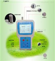 便捷手持式pm2.5粉塵濃度監測儀器