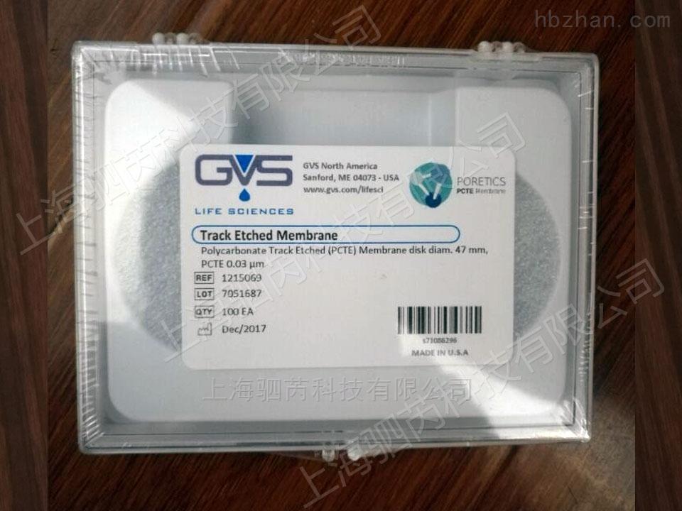 意大利GVS聚碳酸酯轨道蚀刻PCTE膜