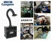 工业移动式激光烟尘净化器价格