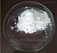 医药级夫西地酸钠751-94-0抗敏感菌感染杭州
