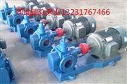 圆弧齿轮油泵整机组大流量防爆泵卸车泵