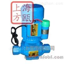 SG型SG型单相管道泵220V——上海方瓯公司