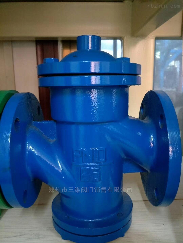 山西-锅炉回水自动启闭阀图片