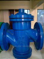 山西锅炉回水自动启闭阀