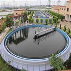 污泥处理中心传动单管吸泥机