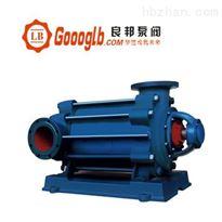 永嘉良邦卧式煤矿专用高压水泵