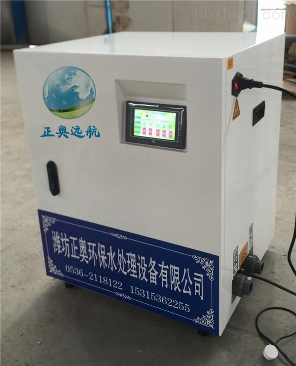 仙桃化验室污水处理设备新品研发