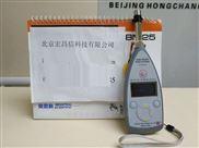 AWA5661-1 精密脉冲声级计(配置1,1级)