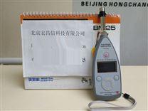 AWA5661-1 精密脈衝聲級計(配置1,1級)