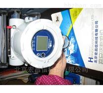 FGM-3300 在线式气体检测仪