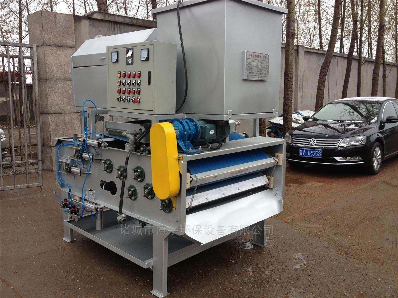 转鼓式浓缩脱水一体设备 价格低 质量优