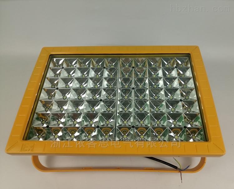 CCD97吸顶式led防爆投光灯80W100W120W150W
