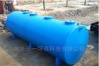 地埋式污水处理设备的应用简介