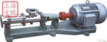 GF型不锈钢螺杆泵——上海方瓯公司