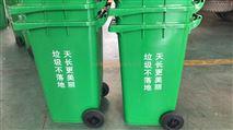 塑料垃圾桶的定制