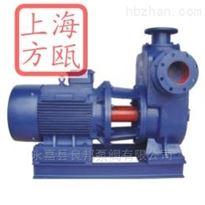 ZWL型ZWL型直联式自吸泵——上海方瓯公司