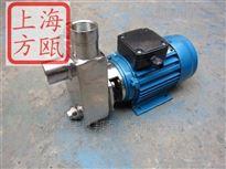 HYLZ型HYLZ型直连式不锈钢自吸泵——上海方瓯公司