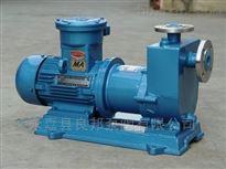 ZCQ型ZCQ型磁力驱动自吸泵——上海方瓯公司
