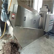 叠螺污泥脱水机设备操作规程