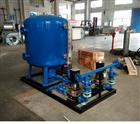 蒸汽冷凝回收裝置