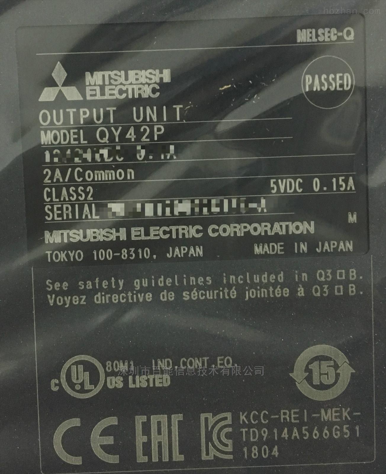 QY42P-三菱输出模块-Q系列