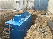 河北省邯郸市医疗污水处理标准
