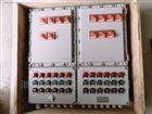 BXD52化工厂防爆动力检修箱阀门控制箱