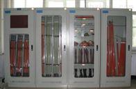 智能电力安全工具柜