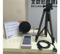 WBGT-2006 便携式湿球黑球温度温度仪