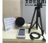 WBGT-2006 湿球黑球温度指数仪